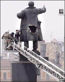 Lenin's Arse